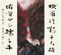 秋山行旅配对联 镜片 设色纸本 by li xiongcai