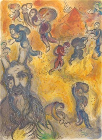 moses sees the sufferings of his people by marc chagall