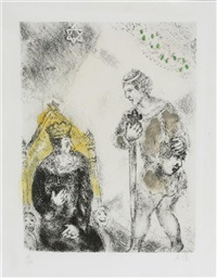 and as david returned from the slaughter of the philistine, abner took him, and brought him before saul... by marc chagall