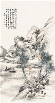 春塘戏水图 (landscape) by ma henian