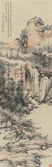 群峰积翠图 (landscape) by liu yanchong