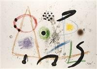 maravillas con variaciones acrósticas en el jardin de miró (portfolio of 22 w/text by rafael alberti) by joan miró