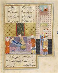sheikh ruzbihan al-baqli reclining before a brazier by anonymous-persian-safavid (16)