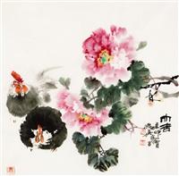 大吉图 by liu baoshen