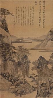清霜秋林图 (landscape) by xiang yuanbian
