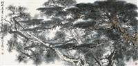 松柏长青 (pine) by liu baochun
