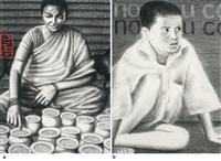 citizen (in 2 parts) by rajan krishnan
