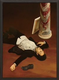 the death of an artist by park min-joon