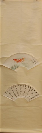 koi fish by various chinese artists