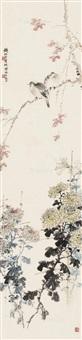 秋色赋 立轴 设色纸本 by qian songyan