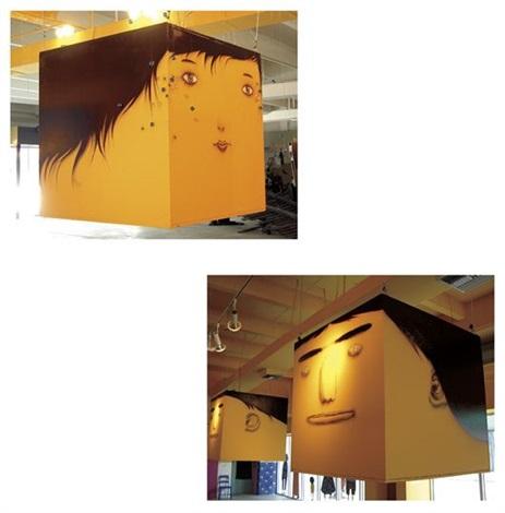 untitled head box 2 works by os gemeos