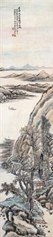 山水 by jiang jun