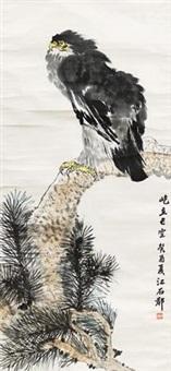 屹立长空 by jiang shiling