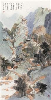 王维诗意图 by xiao haichun