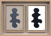 work i / ii (set of 2) by tsuruko yamazaki