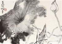 墨荷图 镜片 水墨纸本 (ink lotus) by yang shanshen
