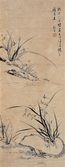兰石图 (orchid and stone) by jiang yujian