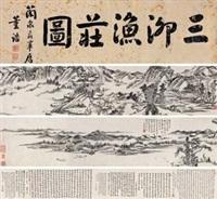 三泖渔庄图 by dong gao