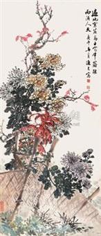遍地寒花 (flower) by jiang wenda