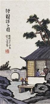 衍园课子图 镜片 设色纸本 (class in the garden) by feng zikai