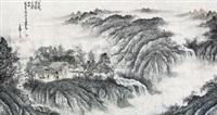 白云深处有人家 (landscape) by jia zhihong