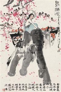 鸟语喧 立轴 设色纸本 by lin yong