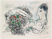 le petit nu (the small nude) by marc chagall