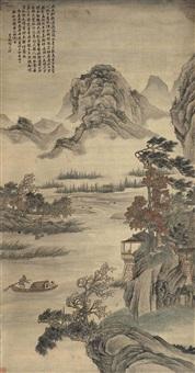 苍烟秋树 (landscape) by xiang yuanbian