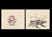 tomimoto kenkichi portfolio (set of 12) by kenkichi tomimoto