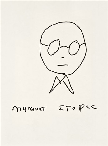 self portrait by truman capote