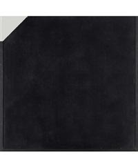 №6 золотая песчинка на черном фоне by komar and melamid