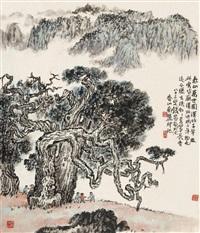 泰山万世图 镜心 设色纸本 by qian songyan