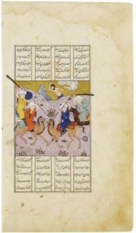 khamsa de nizami: majnun observant la bataille des clans by anonymous-persian (15)