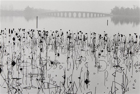 summer palace beijing china by rené burri