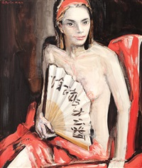 the chinese fan by constantin pacea