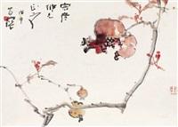 多子图 镜片 设色纸本 ( pomegranate) by yang shanshen