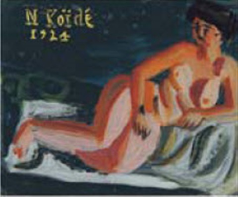female nude by narashige koide
