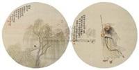 疏柳扁舟图 人物 (二幅) (2 works on 1 scroll) by huang danru