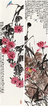 芙蓉花开 (flower lotus) (+ dragonfly; 2 works) by qi bingsheng