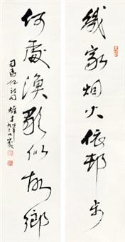 对联 镜片 水墨纸本 (couplet) by li xiongcai