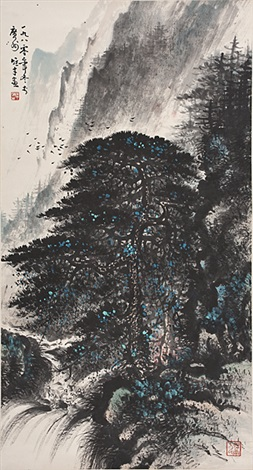 mountainous landscape by li xiongcai