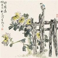 安居图 by jia baomin