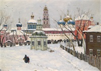 sagorsk im winter by vladimir nikolaevitch aralov