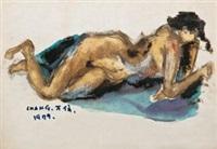1979 裸女 by chang wan-chuan
