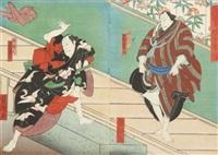scena z przedstawienia teatru kabuki by yoshitaki