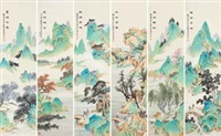 水木清华 (六件) (in 6 parts) by huang shanshou
