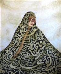 sans titre by ali jamshidi
