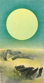 地球何許之八十二 (which is earth no.82) by liu kuo sung