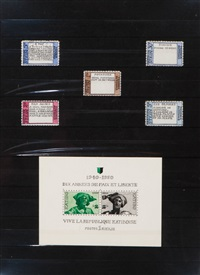 gertrude stein, tender buttons - series of five postage stamps (+ another; 2 works) by donald evans