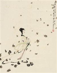 湘夫人 镜心 设色纸本 by fu baoshi